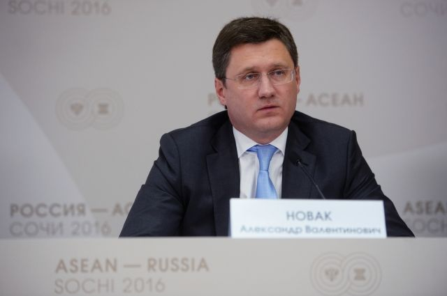 Алесандр Новак