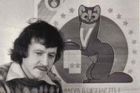 Виктор Бахтин придумал соболька Кешу.