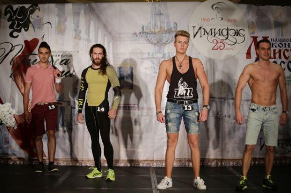 В финал вышли (слева направо): Павел Андреев, Михаил Трубачев, Марк Герусов и Давид Шукуров.