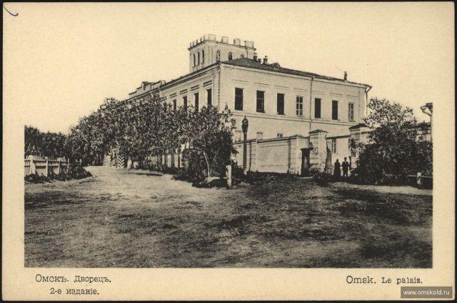 Генерал-губернаторский дворец тоже связан с историей Гражданской войны.