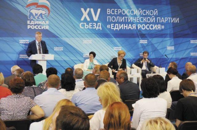 Участники съезда обсудили проблемы на десяти дискусионных площадках.