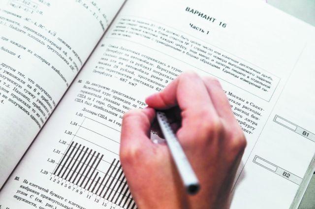 Врезервный срок ЕГЭ порусскому будут писать около 4 тыс. человек