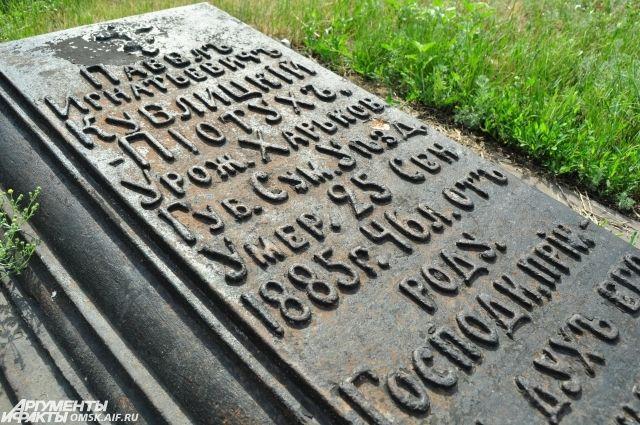 В центральной части города раньше было немало кладбищ.