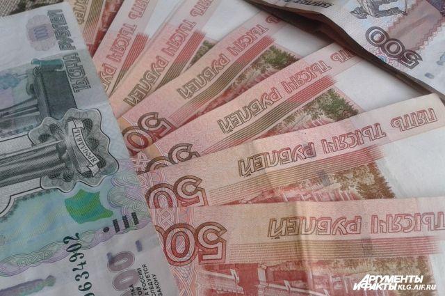 34,4 млн рублей получила Калининградская область на снижение безработицы.