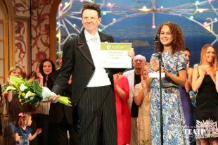 Владимир Пузанов стал победителем в номинации «Мой любимый артист».