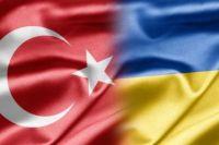 Флаги Украины и Турции