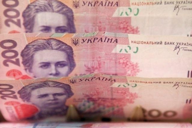 «Укртранснафта» перечислила вгосбюджет неменее 1 млрд грн
