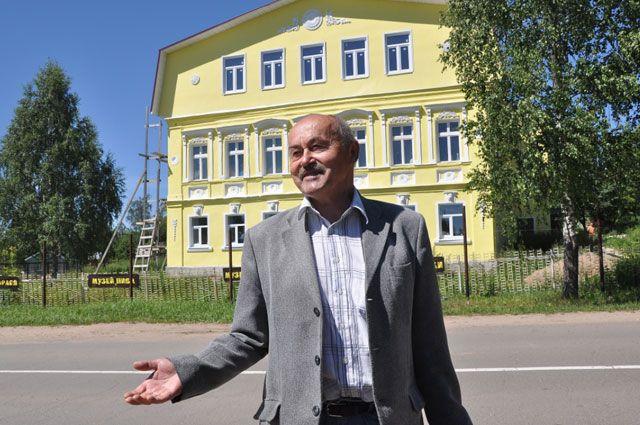 Владимир Столяров - инициатор музейного дела.