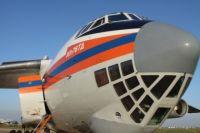На борту пропавшего самолета 10 человек