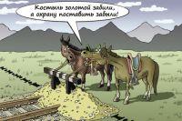 Решить транспортную проблему в России, видимо, поможет Монголия.