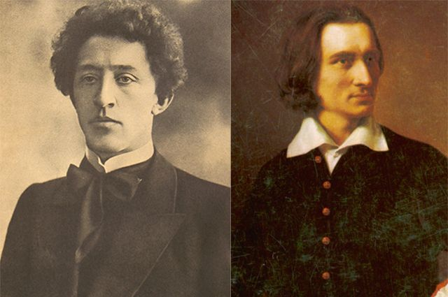 Александр Блок и Ференц Лист.