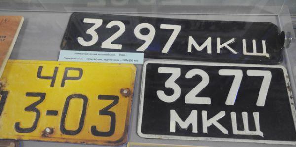 Номерные знаки на автомобили 1958 г. А в 1956 г. были утверждены и начали действовать первые серьезные меры наказания водителей-нарушителей. Например, лишение прав до 1 года за управление в нетрезвом виде.