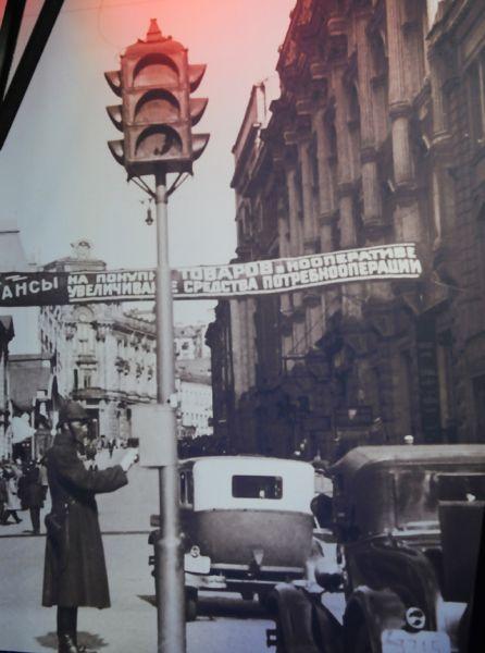 Первый в Москве электрический светофор был установлен на перекрестке Кузнецкого моста и ул. Петровка в середине декабря 1930 г. Цвета на нем были установлены в непривычном для современного автомобилиста порядке: зеленый - сверху, а красный - внизу.