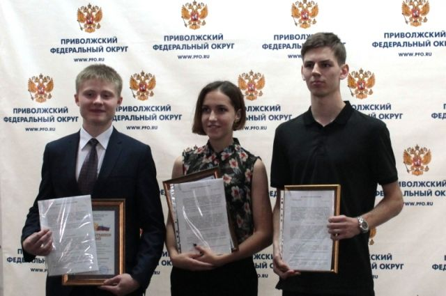 Победители конкурса «Хочу стать дипломатом»: Иван Новоселов, Анастасия Перова и Всеволод Ершов.