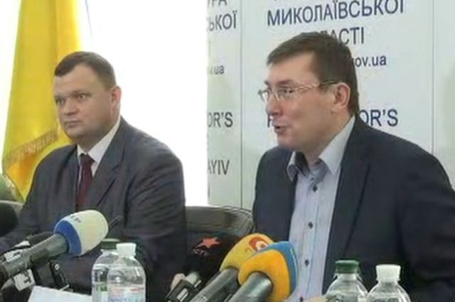 Тарас Дунас и Юрий Луценко