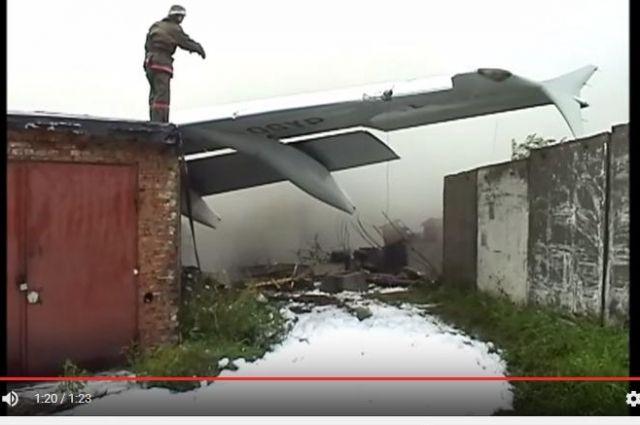 Место авиакатастрофы Airbus А310–324.