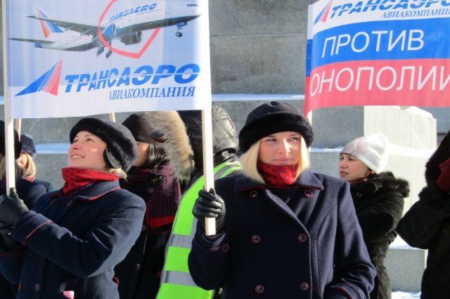На митинге в декабре 2015 года стюардессы хабаровского филиала говорили, что им предлагают работать кредитными экспертами