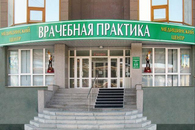 Клиники находятся в удобном месте, недалеко от метро.