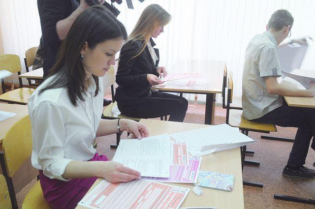 Валерий Ледовской предлагает отдать контроль над единым госэкзаменом вузам.