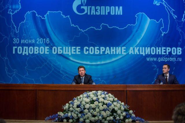 Пресс-конференция проходит ежегодно.