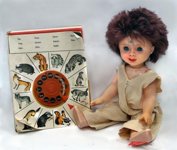 Кукла Серёжа и настольная игра