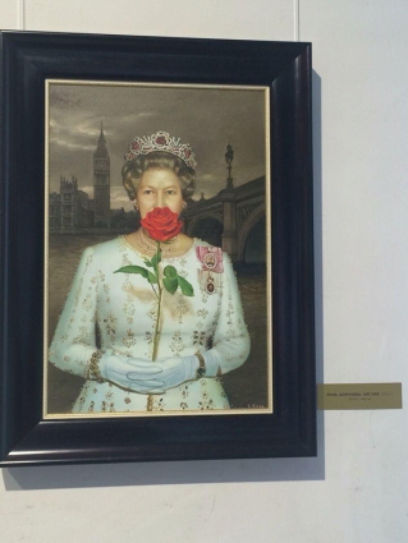 Роза. Королева. Англия