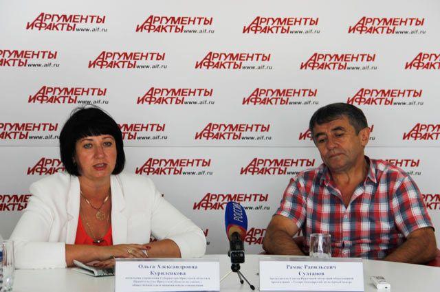 Ольга Куриленкова и Рамис Султанов