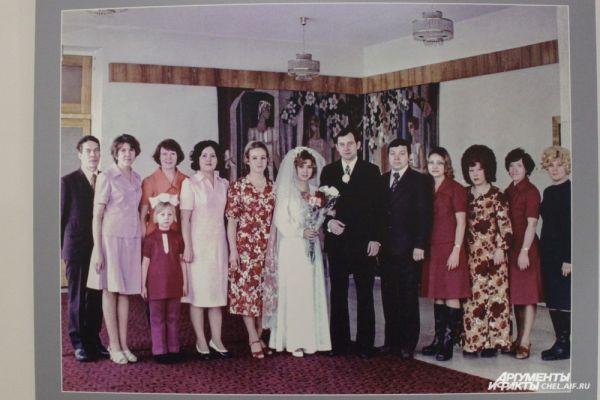 Свадебный портрет 1977 г.