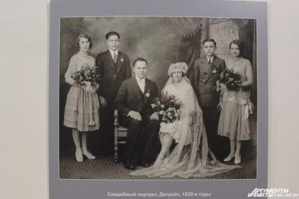 Свадебный портрет 1920-е годы.