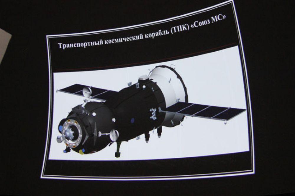 В корабле обновили практически все системы, поэтому первый полёт на нём испытательный.