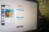 Instagram — бесплатное приложение для обмена фотографиями и видеозаписями с элементами социальной сети