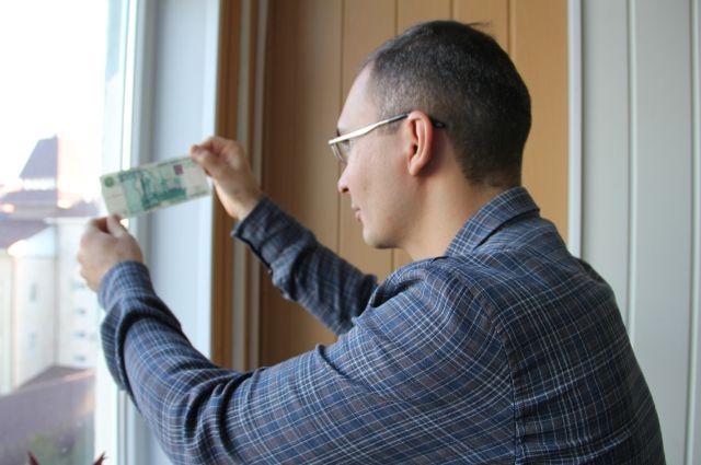 Научиться отличать поддельные деньги не так уж сложно