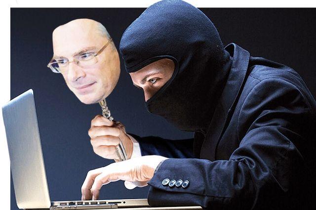 Калининградец попался на обмане жителей России при продаже автозапчастей.