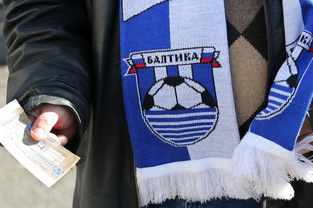 Калининградская «Балтика» встретится с болельщиками.