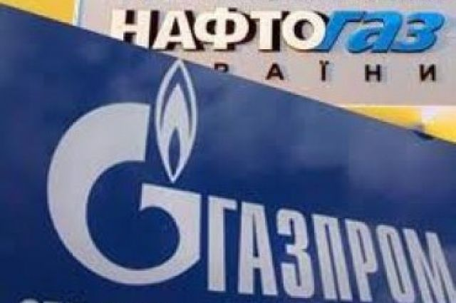 «Нафтогаз Украины» признал дешевизну русского газа всравнении севропейским