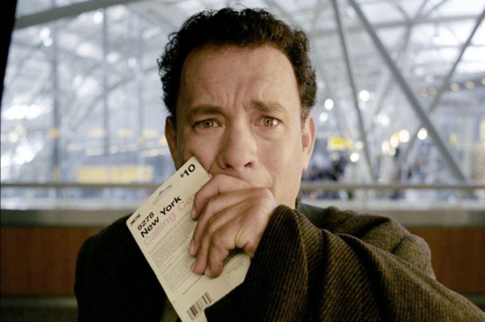 «Терминал» (2004),