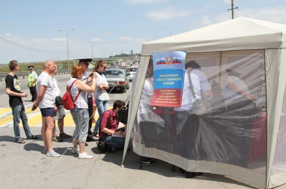 С этой целью была открыта мобильная приёмная руководителя донского ГУ МВД генерал-лейтенанта полиции Андрея Ларионова.
