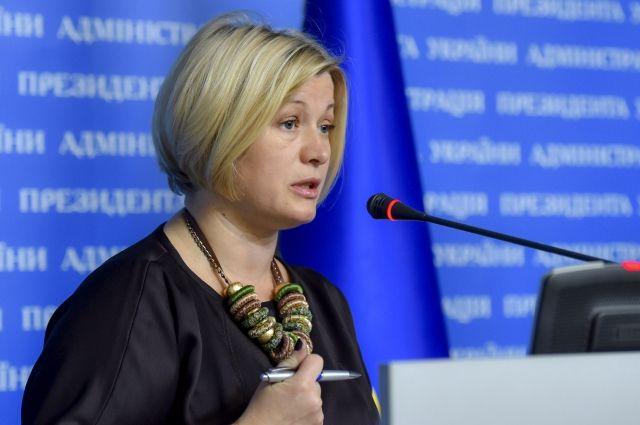 Геращенко: Боевики требуют амнистировать 600 злоумышленников