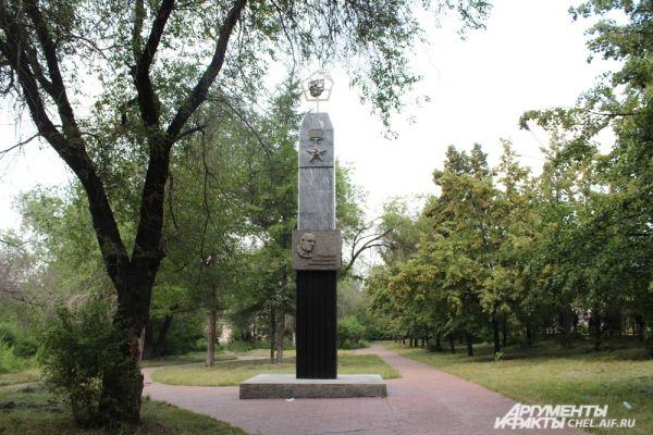 Сквер им. В.Н. Гусарова в честь Героя Социалистического труда расположен на улице Российской недалеко от реки Миасс.