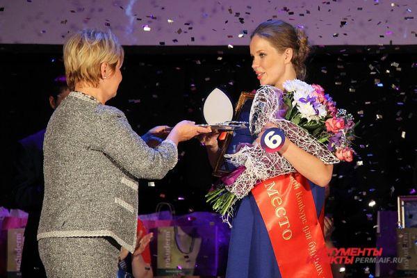 Победительнице конкурса Ксении Кирьяновой достался шикарный приз.