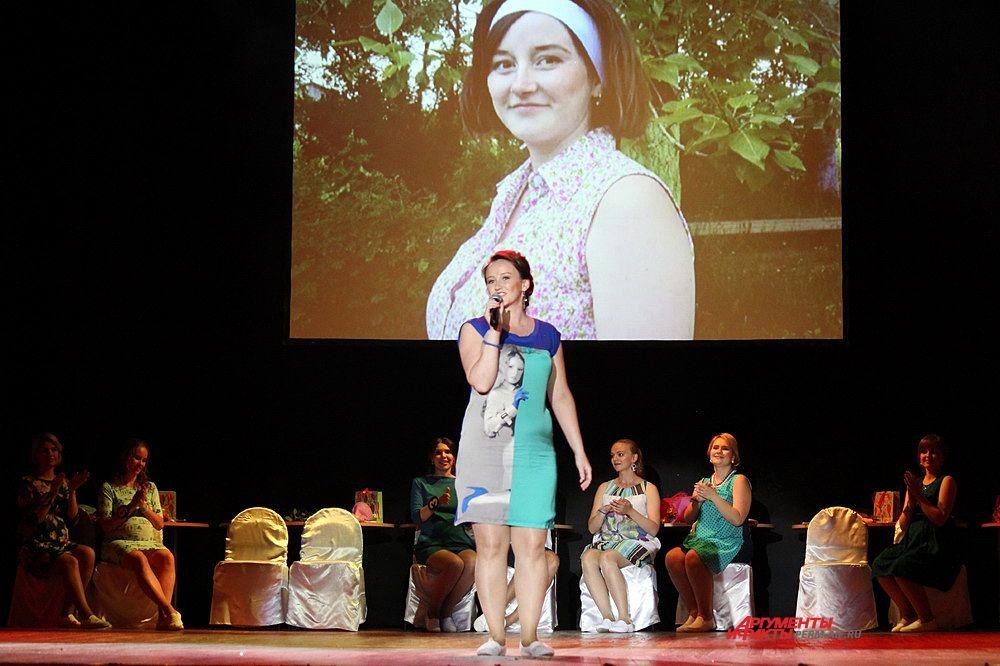 Участница под номером 5 Надежда Хомякова.