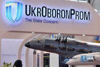 Концерн «Укроборонпром»