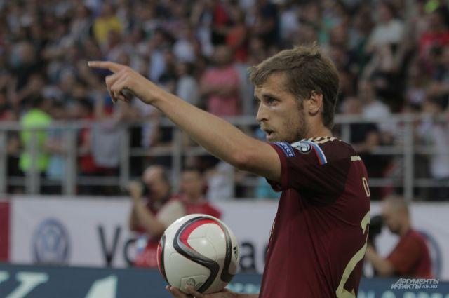 Рекордную петицию ороспуске сборной Российской Федерации пофутболу обещали закрыть
