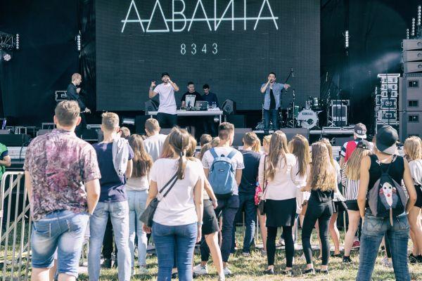 8 июля на хип-хоп сцене люди наконец-то дождались выступления первой группы - Адвайта