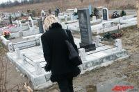 Смерть близкого - горе, а ушлые люди на этом наживаются.