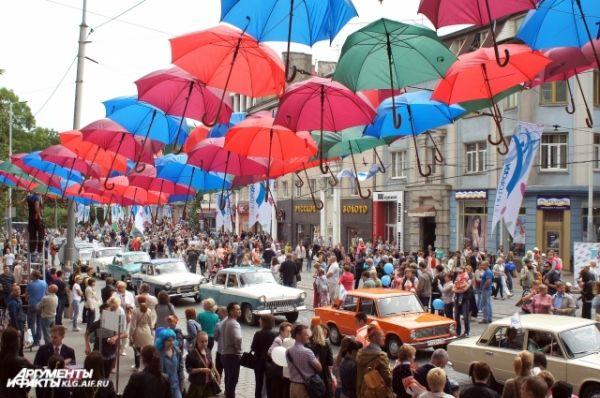 Пешеходная зона на Дне города.