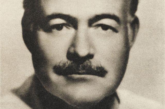 Эрнест Хемингуэй.