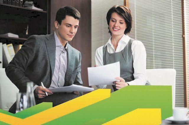 Новые условия кредитования вызывают у предпринимателей неподдельный интерес.