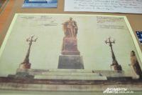 Памятник Александру II, который хотели установить в Омске, так и остался на бумаге.