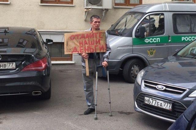 Ни у кого не найдя ответов, инвалиды вышли на пикет.